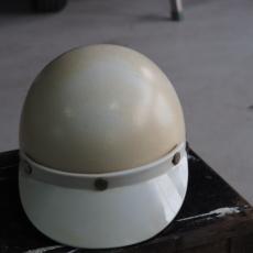 VHF10-1